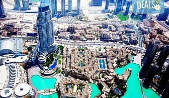Last minute! Екскурзия до екзотичния Дубай през юни - 4 нощувки със закуски или закуски и вечери, самолетен билет и трансфери!