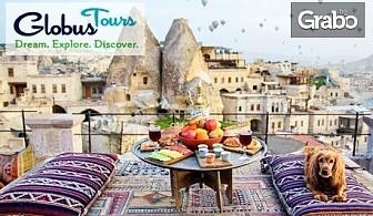 Last minute екскурзия до Истанбул, Анкара, Кападокия и Одрин! 5 нощувки със закуски и 3 вечери, плюс транспорт