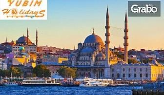 Last Minute екскурзия до Истанбул! 3 нощувки със закуски, плюс транспорт и посещение на Одрин