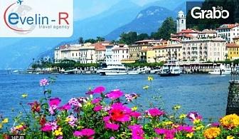 Last minute eкскурзия до Италия, Хърватия и Словения! 6 нощувки със закуски, плюс транспорт, от Evelin R