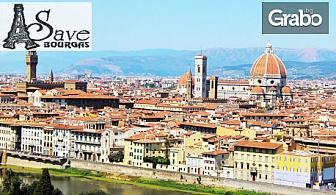 Last minute екскурзия до Милано и Лидо ди Йезоло! 6 нощувки със закуски, плюс 4 вечери и самолетен и автобусен транспорт