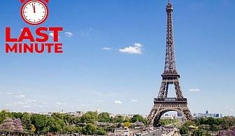 LAST MINUTE Екскурзия до Пaриж, Франция и Швейцария!. 4 нощувки на човек със закуски + транспорт от ТА Холидей БГ Тур