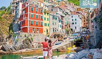 Last minute! Екскурзия през май до красивата Тоскана, Италия! 3 нощувки със закуски, транспорт, посещение на Монтекатини Терме, Чинкуе Терре и Флоренция!