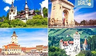 """Last minute! Екскурзия до Румъния през юни - 2 нощувки със закуски в хотел 2/3* Синая, транспорт, панорамен тур в Букурещ и посещение на замъка """"Пелеш"""", Бран и Брашов"""