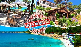 LAST MINUTE Екскурзия до о. Тасос! Транспорт, 2 нощувки със закуски и вечери + чадъри и шезлонги на плажа от хотел Esperia