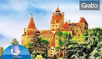 Last minute екскурзия за Великден в Букурещ и Синая! 2 нощувки със закуски, плюс транспорт и възможност за Бран и Брашов