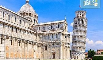 Last minute! Екскурзия за Великден до Рим, Пиза, Падуа, Флоренция и Венеция, с България Травъл! 7 нощувки и закуски, транспорт, водач и богата програма! Потвърдено пътуване!