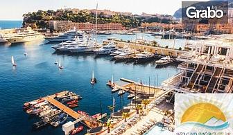 Last minute екскурзия до Венеция, Генуа, Сан Ремо, Монако, Ница, Кан, Барселона, Марсилия, Милано! 7 нощувки, закуски и транспорт