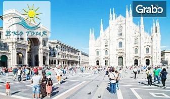 Last Minute екскурзия до Верона, Венеция и Загреб! 3 нощувки със закуски, плюс транспорт и възможност за Милано