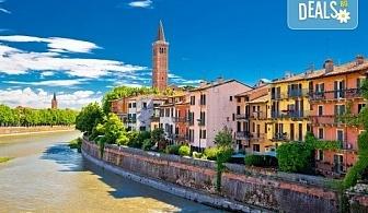 Last minute! Екскурзия до Верона, Венеция и Загреб с 3 нощувки и закуски, транспорт, възможност за 1 ден в Милано