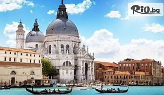Last Minute Екскурзия до Загреб, Венеция, Верона и Милано! 3 нощувки със закуски в хотел 3* + транспорт, от Мивеки Травел