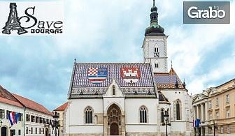 Last minute екскурзия до Загреб и Верона! 3 нощувки със закуски, плюс транспорт и възможност за Венеция, Милано и Сирмионе