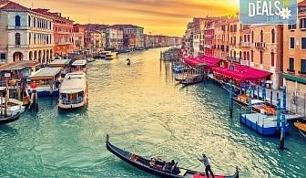 Last minute! Екскурзия до Загреб, Верона и Венеция! 3 нощувки със закуски, транспорт, водач и възможност за посещение на Милано и Лаго ди Гарда!