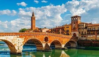 LAST MINUTE! Екскурзия до Загреб, Верона, Венеция! Транспорт, 3 нощувки на човек със закуски + възможност за шопинг в Милано от Еко Тур Къмпани