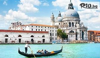 Last Minute eкскурзия до Загреб, Верона, Венеция с възможност за посещение на Милано! 3 нощувки със закуски + транспорт и водач, от ABV Travels