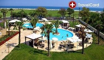 4* Last minute в хотел Mediterranean Princess, Олимпийска Ривиера