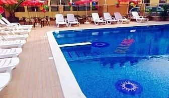 Last Minute в Китен на СУПЕР ЦЕНИ. Нощувка със закуска или нощувка със закуска и вечеря + басейн в хотел Sunny Paradise***
