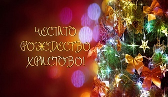 LAST MINUTE, Коледа в хотел Троян Плаза! 2 нощувки на човек със закуски и вечери, едната празнична + сауна