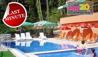 Last Minute 29.05 - 07.06 в Костенец! Нощувка със закуска и вечеря или закуска, обяд и вечеря + Минерален басейн и СПА процедура в СПА хотел Костенец от 27 лв/човек!