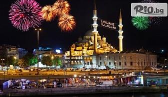 LAST MINUTE - Луксозна Нова година в Силиври, Истанбул! 3 нощувки със закуски и вечери /едната Празнична/ в ESER DIAMOND HOTEL 5*, от Глобус Холидейс