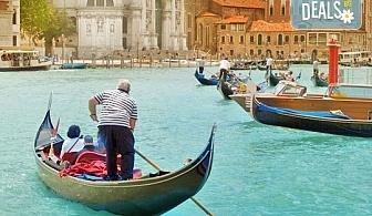 Last minute! За 24-ти май до Венеция, Виена, Залцбург и Будапеща! 5 дни, 4 нощувки със закуски, транспорт, водач и пешеходни разходки в градовете!