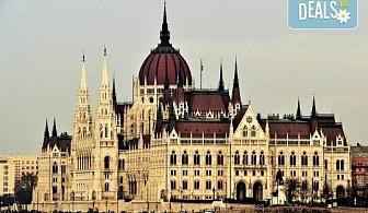 Last minute! Майски празници в Будапеща и Виена, със Запрянов Травел! 3 нощувки със закуски в хотели 3*, транспорт и програма