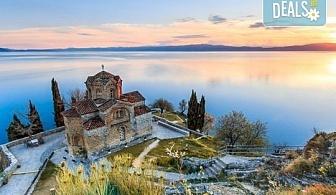 Last minute! Майски празници в Охрид, Македония! 3 нощувки със закуски или закуски и вечери в хотел 4* или частна вила, транспорт и посещение на Скопие!