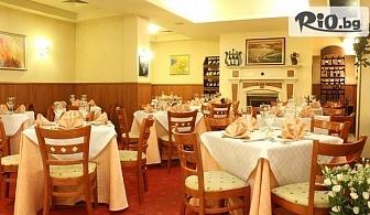 LAST MINUTE 8-ми Март във Велико Търново! Нощувка със закуска и Празнична вечеря + парна баня и Релаксиращ масаж за дамите, от Хотел Премиер 4*