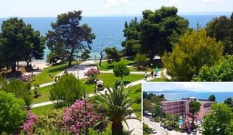 LAST MINUTE! Mоре в Гърция на 30м от плажа от 31 май до 8 юни. Три All Inclusive нощувки + басейн, шезлонг и чадър в Golden Beach Metamorfosi 3*, Халкидики