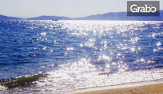 Last Minute морска почивка в Гърция! 3 нощувки за трима или четирима - на 20м от плажа Офринио