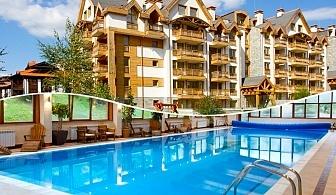 LAST MINUTE 20-29.11! Нощувка на човек със закуска + огромен басейн и уелнес център в хотел Св. Иван Рилски****, Банско