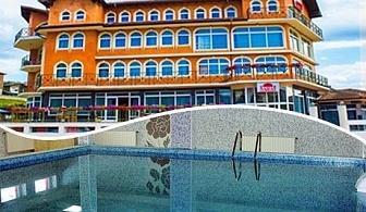 Last Minute! Нощувка на човек със закуска и вечеря + басейн и релакс зона с минерална вода от хотел Сарай до Велинград