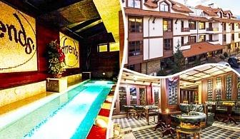 Last minute Нощувка на човек със закуска и вечеря + голямо джакузи и релакс пакет само за 44 лв. в хотел Френдс, Банско