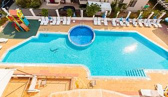 Last Minute. Нощувка, закуска и вечеря + басейн в Хотел Флагман, Созопол, на 1 минута от плаж Хармани!