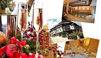 LAST MINUTE! Нова Година в хотел Мария-Антоанета Резиден, Банско! 2 нощувки на човек  със закуски и вечеря, празничен куверт + басейн и релакс пакет