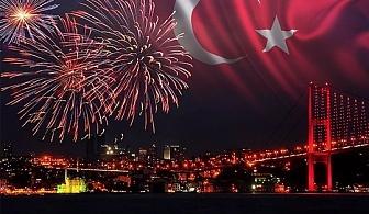 Last minute! Нова година в Истанбул с Глобус Турс - 2 със закуски в Gold Hotel 3+*, богата програма, водач и транспорт! Потвърдено пътуване!