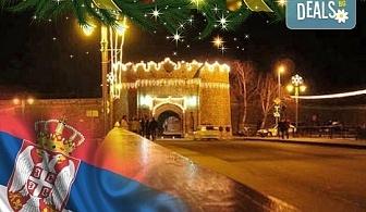Last minute! Нова година в Ниш, със Запрянов Травел! 2 нощувки със закуски в хотел Rile Men 3*, Новогодишна вечеря с жива музика и неограничени напитки