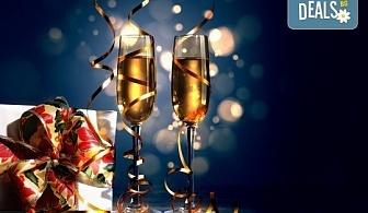 Last minute! Нова година в Нишка баня, Сърбия! 3 нощувки с 3 закуски и 1 стандартна, 1 Новогодишна вечеря с неограничени напитки и 1 гала вечеря на 01.01.!