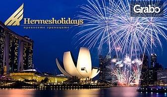 Last minute за Нова година в Сингапур и остров Бинтан! 7 нощувки със закуски, плюс самолетен транспорт