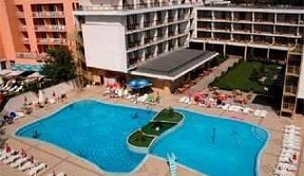 Last minute оферта за края на сезона, All Inclusive настаняване след 21.09 в Хотел Меркурий, Сл. бряг