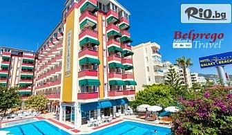 Last Minute почивка в Алания, Турция! 7 нощувки на база All Inclusive в Хотел GALAXY BEACH 4* + автобусен транспорт, от Белпрего Травел