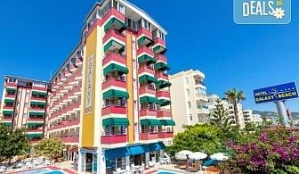Last minute! Почивка от 24.05. в Алания, Турция! 7 нощувки на база All Inclusive в Galaxy Beach Hotel 5*, транспорт, представител от ТА!