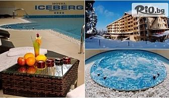 Last Minute за почивка в Боровец през Февруари! Нощувка със закуска за до четирима + басейн и фитнес, от Хотел Айсберг 4*