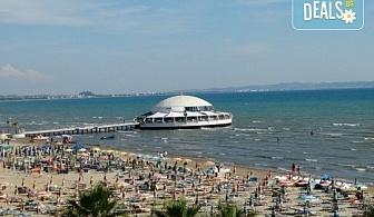 Last minute! Почивка в Дуръс, Албания! 7 нощувки на база All Inclusive в хотел Horizont 4*, транспорт