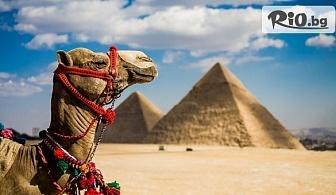 Last Minute почивка в Египет с посещение на пирамидите в Кайро! 7 All Inclusive нощувки в Hawaii Riviera Club Aqua Park 4*, Хургада + двупосочен самолетен билет, от ТА Караджъ Турс