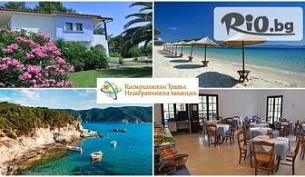 Last Minute почивка на Халкидики - на 100 метра от плажа! 5 нощувки със закуски и вечери в Sithonia Village Hotel 3*, от Космополитън Травъл