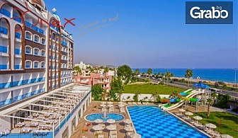 Last Minute почивка край Анталия! 7 нощувки на база All Inclusive в Хотел Azur Resort & SPA*****, плюс самолетен транспорт от Варна