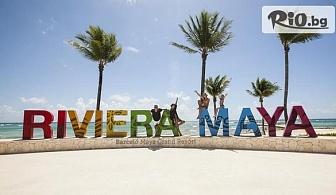 Last Minute почивка в Мексико! 7 нощувки на база All Inclusive в Хотел Barceló Maya Beach 5* + самолетен транспорт с включен багаж, от Bella Travel