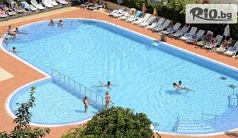 Last Minute почивка в Несебър! Нощувка на база All Inclusive + басейн, шезлонг и чадър, от Хотел Арсенал на 50 метра от морския бряг