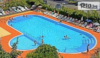 Last Minute почивка в Несебър през Юли! Нощувка на база All Inclusive + басейн, шезлонг и чадър, от Хотел Арсенал на 50 метра от морския бряг
